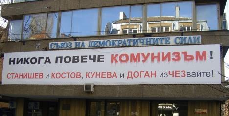 """Реклама от  """"Раковски"""" 134"""